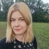 Катерина, 26, г.Ульяновск