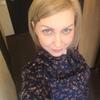 Тамара, 32, г.Самара