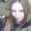 Дарья, 23, г.Дрезна