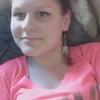 Татьяна, 20, г.Лысьва