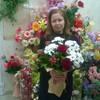 Елена, 38, г.Нижневартовск