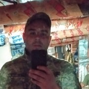 Сергей 36 Житомир