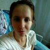 Анна, 22, г.Хабаровск