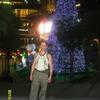 вадим, 43, г.Гаврилов Ям