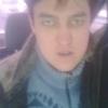 Алик, 28, г.Казань