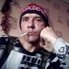 александр, 44, г.Степное (Саратовская обл.)