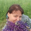 Алена, 41, г.Валдай