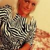Юленька, 36, г.Смоленск