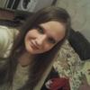 Елена, 29, г.Артемовский