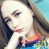 Алёна, 19, г.Чита