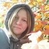 Ирина, 38, г.Байкальск