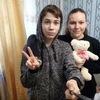 Кристина, 17, г.Пермь