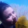 Людмила, 30, г.Рославль