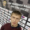 Андрей ๑۩Stanislavovi, 25, г.Пермь