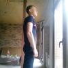 Евгений, 31, г.Сочи