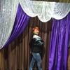 Ольга, 35, г.Кавалерово