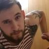 Ярослав, 23, г.Батецкий