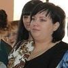 Елена, 40, г.Можайск