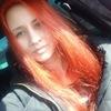 Татьяна, 21, г.Елизово