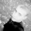 Александр, 20, г.Ростов-на-Дону