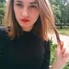 Даша, 18, г.Ульяновск