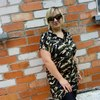 Анна, 30, г.Ржакса