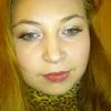 Валентина, 29, г.Усть-Цильма