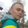 Сергей, 20, г.Ростов
