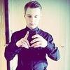 Денис, 18, г.Кемерово