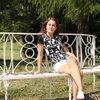 Ольга, 34, г.Краснокаменка
