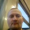Макс, 38, г.Беляевка