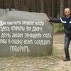Алексей, 39, г.Нюксеница