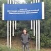 Александр, 21, г.Куйтун