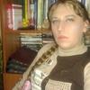 Евгения, 35, г.Славянск-на-Кубани