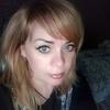 Наташа, 42, г.Златоуст