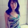 Яна, 21, г.Клетня