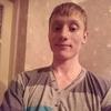 Виталий, 17, г.Кизляр