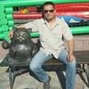 Сергей, 44, г.Североморск