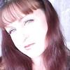 Елена, 42, г.Сосново-Озерское
