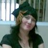 ксения, 36, г.Красноярск