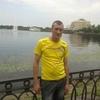 виталий, 31, г.Кез