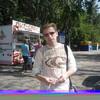 Николай, 36, г.Ишим