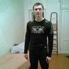 Алексей, 28, г.Уфа