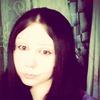 Анна, 22, г.Тайга
