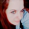 Наталья Соклакова, 24, г.Горно-Алтайск