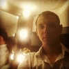 Andrew, 27, г.Первоуральск