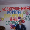 Андрей, 22, г.Лесной