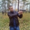 Александр, 28, г.Димитровград