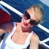 Ольга, 28, г.Прокопьевск