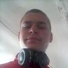 сергей, 20, г.Зарайск